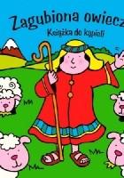 Zagubiona owieczka. Książka do kąpieli