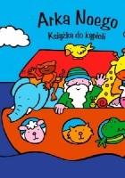 Arka Noego. Książka do kąpieli