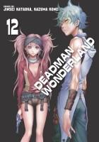 Deadman Wonderland #12