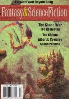 The Magazine of Fantasy & Science Fiction, May/June 2016
