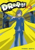 DRRR!! #3 (novel)
