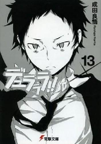 Okładka książki DRRR!! #13 (novel)