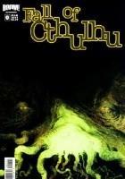 Fall of Cthulhu #0