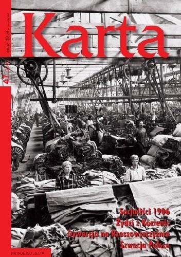 Okładka książki Karta. Kwartalnik historyczny, nr 47