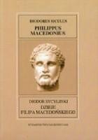 Dzieje Filipa Macedońskiego