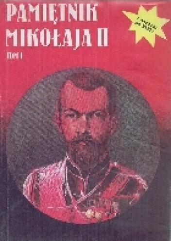 Okładka książki Pamiętnik Mikołaja II TOM I