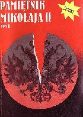 Okładka książki Pamiętnik Mikołaja II TOM II