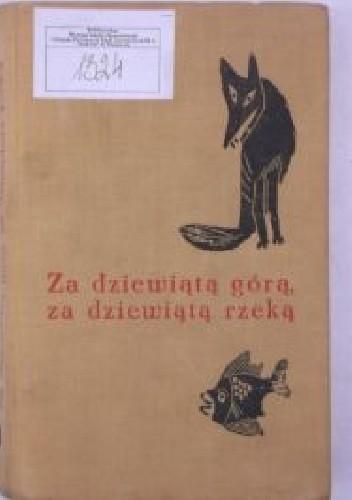 Okładka książki Za dziewiątą górą, za dziewiątą rzeką. Bułgarskie baśnie ludowe