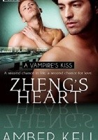 Zheng's Heart