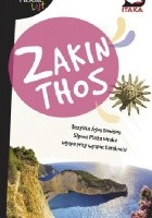 Zakinthos. Przewodnik