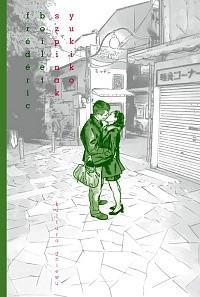 Okładka książki Szpinak Yukiko