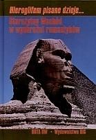 Okładka książki Hieroglifem pisane dzieje... Starożytny Wschód w wyobraźni romantyków
