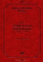 Dzieje Polski Piastowskiej (VIII w.-1370)