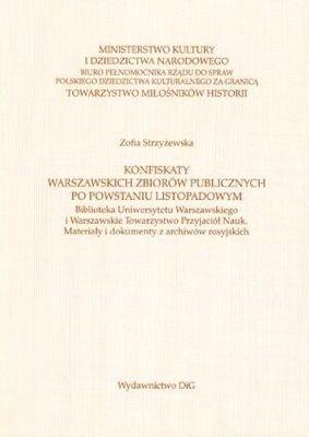 Okładka książki Konfiskaty warszawskich zbiorów publicznych po powstaniu lis