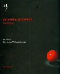 Okładka książki Estetyka japońska. Antologia