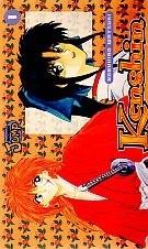 Okładka książki Kenshin, t. 1