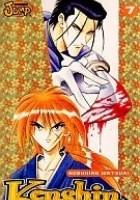 Kenshin, t. 7