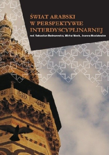 Okładka książki Świat arabski w perspektywie interdyscyplinarnej