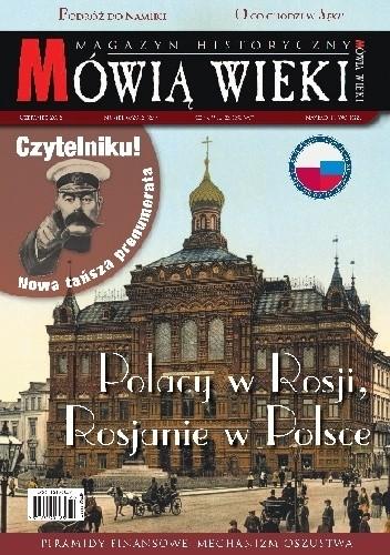 Okładka książki MÓWIĄ WIEKI nr 6/2016 (677)