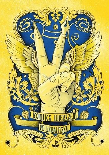 Okładka książki Komiks wierszem po ukraińsku