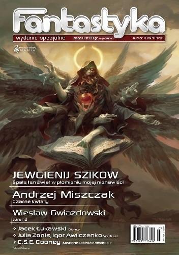 Okładka książki Fantastyka Wydanie Specjalne 03/16 (52)