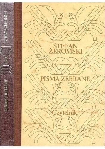Okładka książki Duma o hetmanie i inne utwory epickie