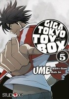 Giga Tokyo Toy Box 5