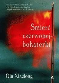 Okładka książki Śmierć czerwonej bohaterki