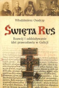 Okładka książki święta Ruś. Rozwój i oddziaływanie idei prawosławia w Galicji