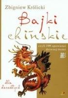 Bajki chińskie czyli 108 opowieści dziwnej treści (dla dorosłych)