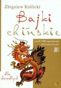 Okładka książki Bajki chińskie czyli 108 opowieści dziwnej treści (dla dorosłych)
