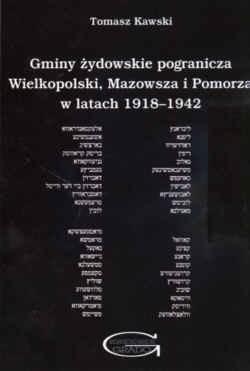 Okładka książki Gminy żydowskie pogranicza Wielkopolski, Mazowsza i Pomorza w latach 1918-1942