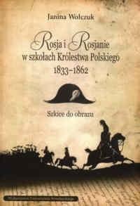 Okładka książki Rosja i Rosjanie w szkołach Królestwa Polskiego 1833-1862