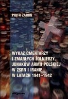 Okładka książki Wykaz cmentarzy i zmarłych żołnierzy junaków armii polskiej