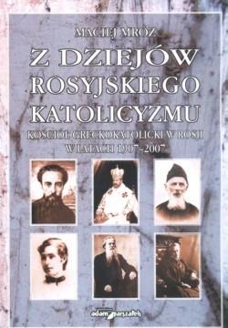 Okładka książki z dziejów rosyjskiego katolicyzmu Kościół greckokatolicki w Rosji w latach 1907-2007