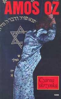 Okładka książki Czarna skrzynka