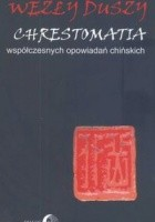 Węzły duszy /Chrestomatia współczesnych opowiadań chińskich