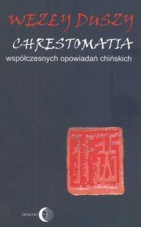 Okładka książki Węzły duszy /Chrestomatia współczesnych opowiadań chińskich