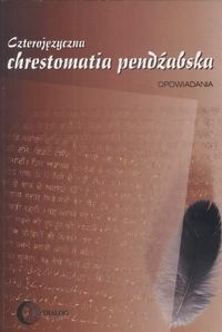 Okładka książki Czterojęzyczna chrestomatia pendżabska /Opowiadania