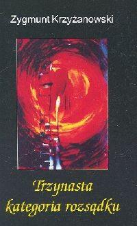 Okładka książki Trzynasta kategoria rozsądku