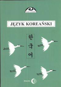 Okładka książki Podręcznik Języka koreańskiego Część 1