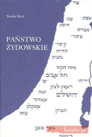 Okładka książki Państwo żydowskie