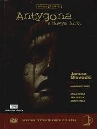 Okładka książki Antygona w Nowym Jorku