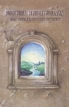 Okładka książki Za rzekę, w cień drzew