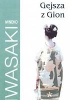 Gejsza z Gion