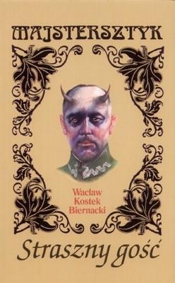 Okładka książki Straszny gość