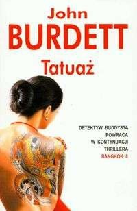 Okładka książki Tatuaż