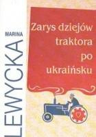 Zarys dziejów traktora po ukraińsku