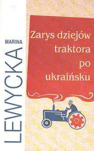 Okładka książki Zarys dziejów traktora po ukraińsku