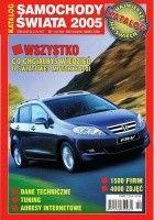 Samochody świata 2005